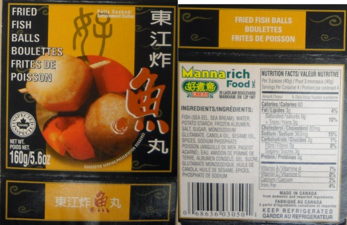 Fried Fish Balls (160g) - Mannarich Food Incorporated
