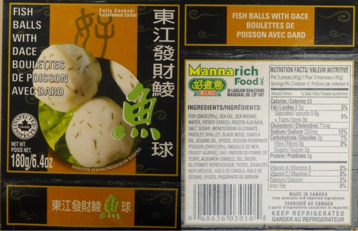 Fish Balls with Dace (180g) - Mannarich Food Incorporated