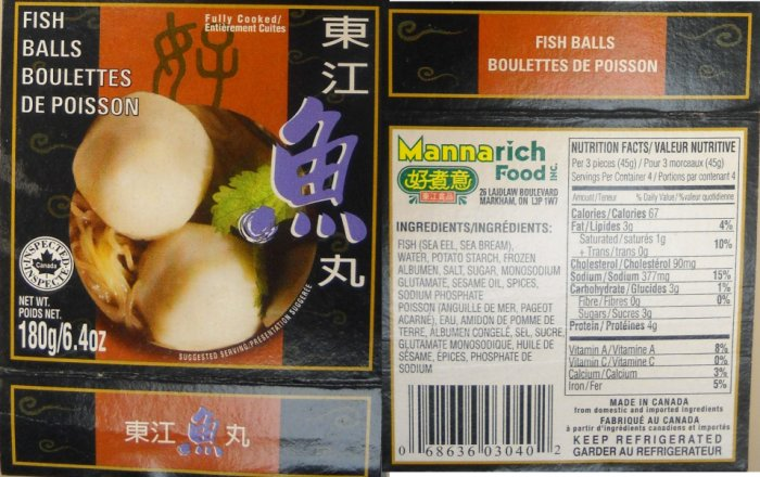 Fish Ball (180g) - Mannarich Food Incorporated