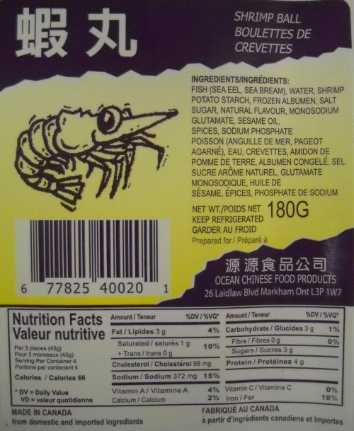 Shrimp Ball (180g) - Ocean Chinese Food Products