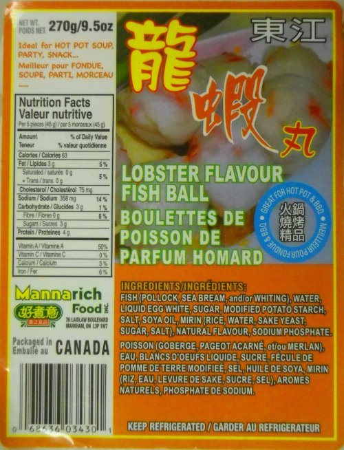 Lobster Flavour Fish Ball (270g) - Mannarich Food Incorporated