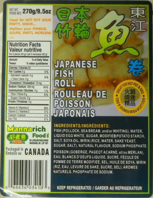 Japanese Fish Roll (270g) - Mannarich Food Incorporated