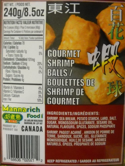 Gourmet Shrimp Balls (240g) - Mannarich Food Incorporated