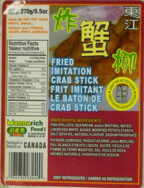 Fried Imitation Crab Stick (270g) - Mannarich Food Incorporated