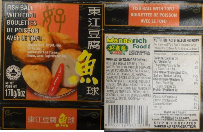 Fish Ball with Tofu (170g) - Mannarich Food Incorporated