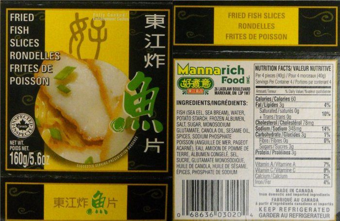 Fried Fish Slices (160g) - Mannarich Food Incorporated