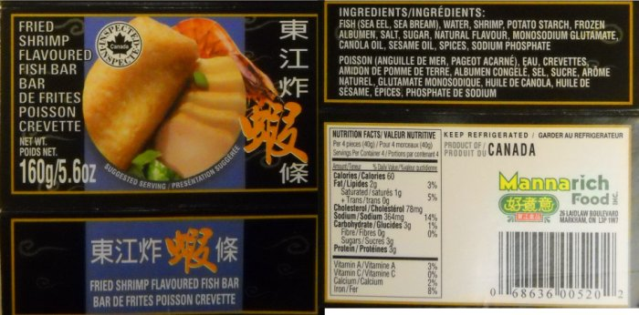 Fried Shrimp Flavoured Fish Bar (160g) - Mannarich Food Incorporated