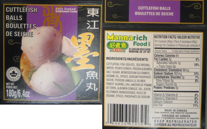 CuttleFish Balls - Mannarich Food Incorporated