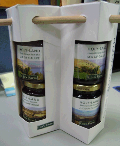Holy Land Tastes, (4 jars gift set)