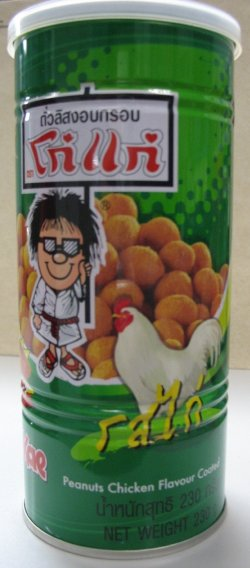 Koh-Kae brand Peanuts Chicken Flavour Coated snack product