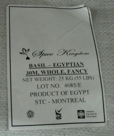 Spice Kingdom brand Egyptian Basil