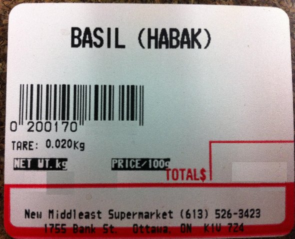 New Middleast Supermarket - Basil (Habak)