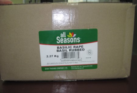 All Seasons - Basil Rubbed - 2.27 kilogram (5 pound)