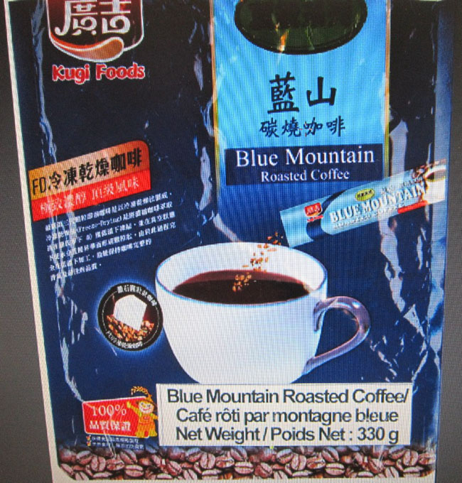 Blue Mountain  Roasted Coffee