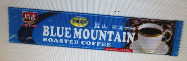 Sachets-Blue Mountain  Roasted Coffee