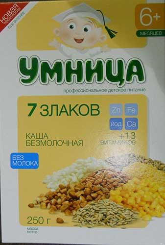 7 Grains flavour
