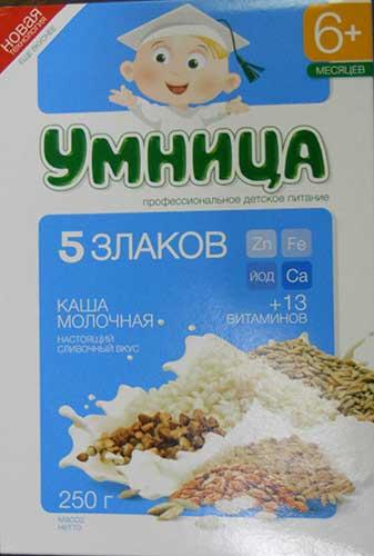 5 Grains flavour