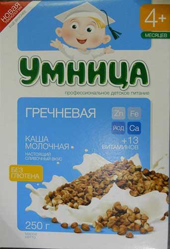 Buckwheat & Milk flavour