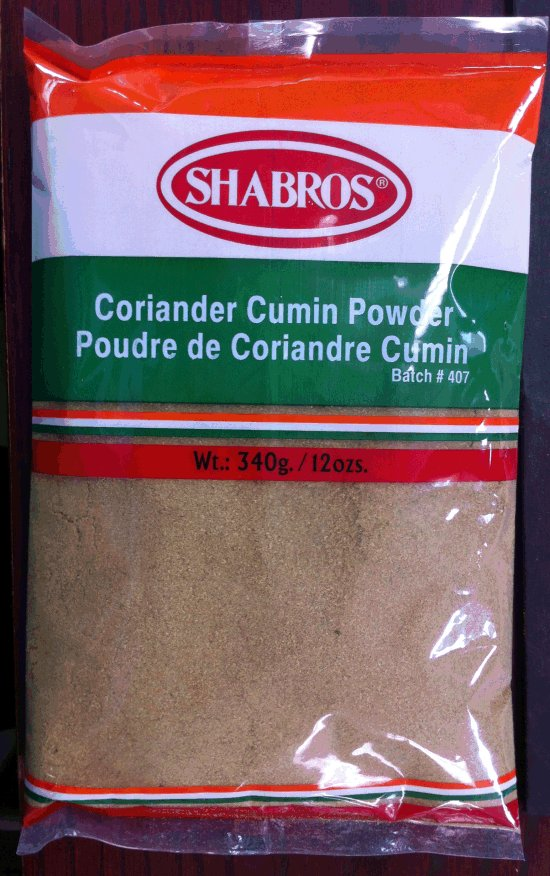 Coriander Cumin Powder 340 grams - front