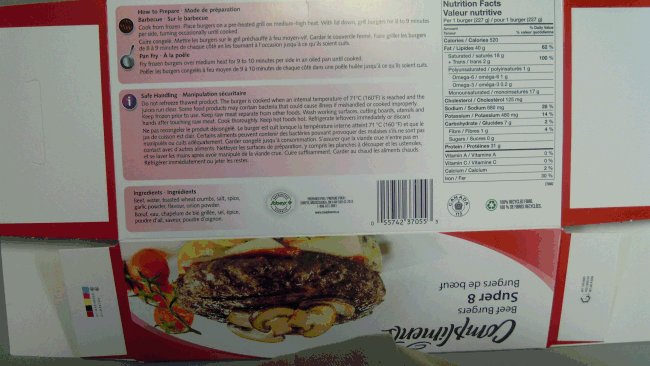 Compliments brand Super 8 Beef Burgers - label