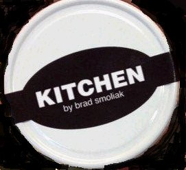 Kitchen By Brad Smoliak brand Bacon spread - lid
