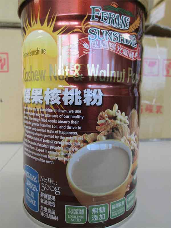 Cashew Nut & Walnut Powder: 500 grams