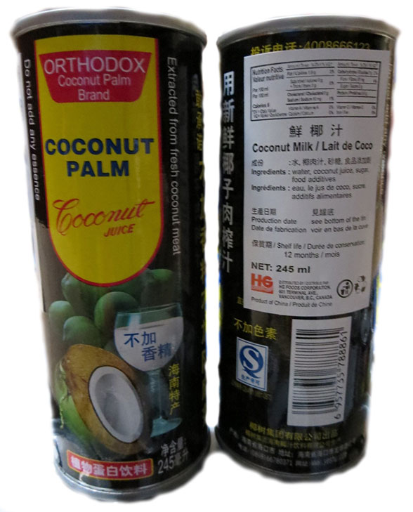 Orthodox Coconut Palm brand Coconut Juice – 245 millilitres