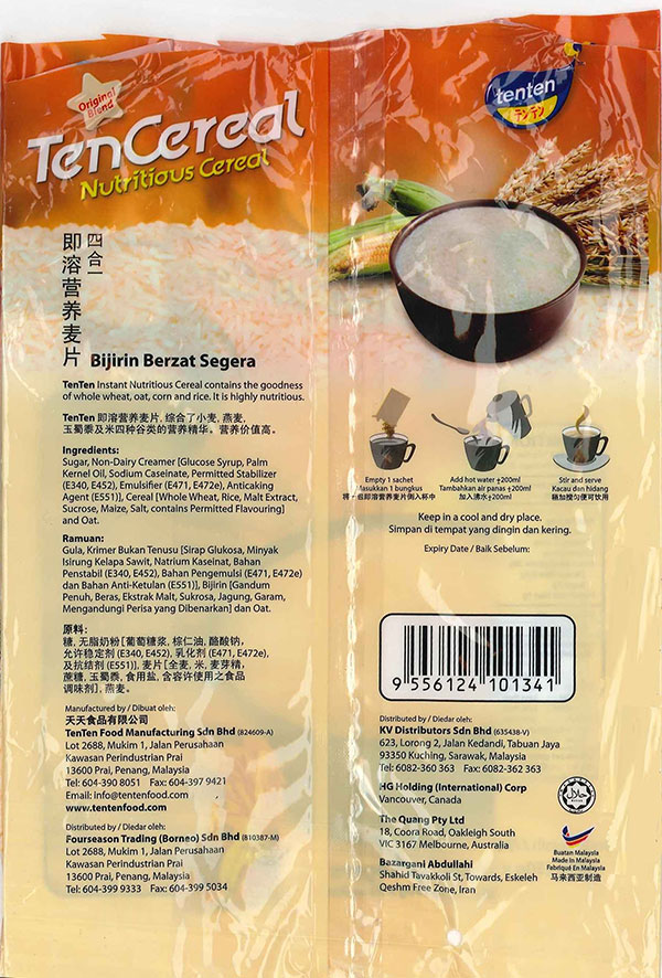 TenTen brand Ten Cereal 4 in 1 - 600 g (back of the package)