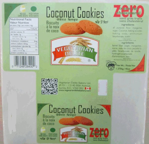 Coconut Cookie - 1.275 kilograms