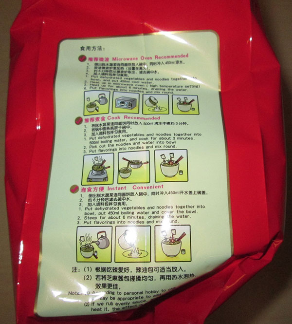 Han Kow Style Noodle – Hubei Flavor (back of package)