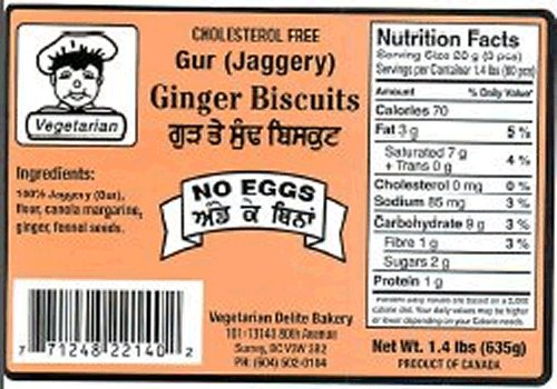 Gur (Jaggery) Ginger Biscuits - 635 grams