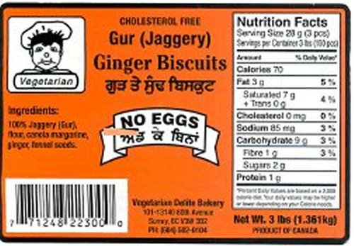 Gur (Jaggery) Ginger Biscuits - 1.361 kilograms