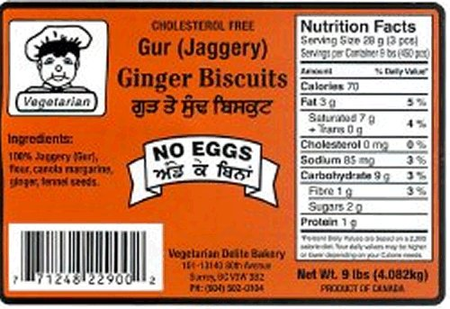 Gur (Jaggery) Ginger Biscuits - 4.082 kilograms