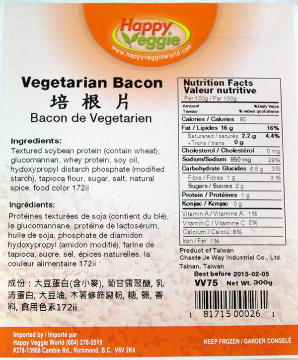 Happy Veggie brand Vegetarian Bacon - 300 grams