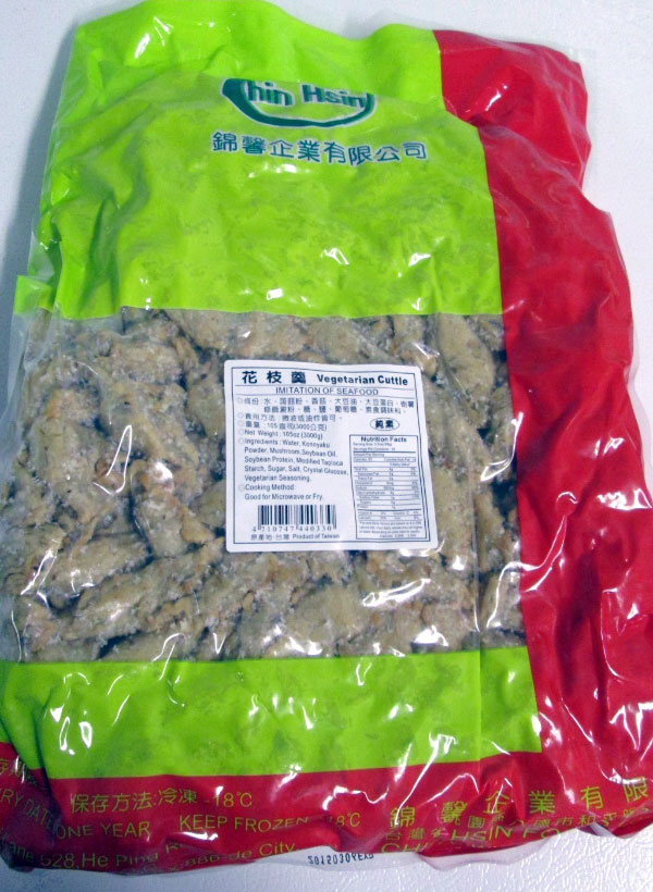 Chin Hsin brand Vegetarian Cuttle - 3000 grams