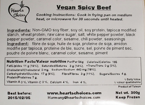 Hearts Choices Vegan Spicy Beef 300g