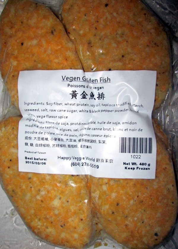 Happy Veggie World brand Vegan Golden Fish - 480 grams