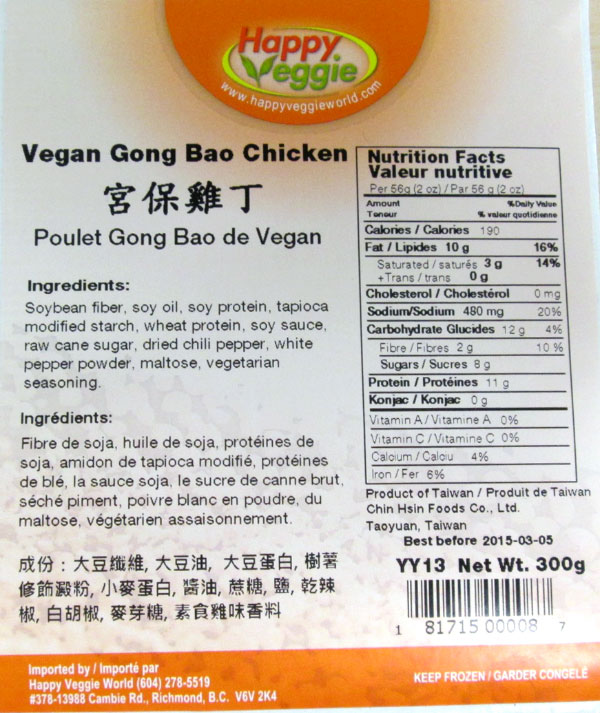 Happy Veggie brand Vegan Gong Bao Chicken - 300 grams