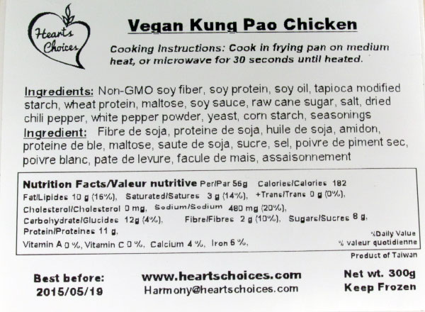 Hearts Choices brand Vegan Kung Pao Chicken - 300 grams