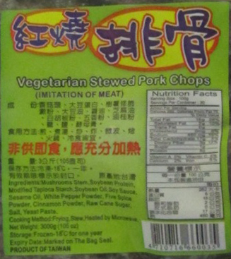 Chin Hsin - Vegetarian Stewed Pork Chops - 3000 grams