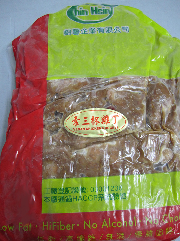 Chin Hsin - Vegan Chicken Nuggets - 3000 grams (back of package)