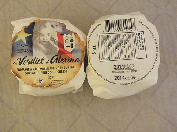 Surface ripened soft cheese - 110 g
