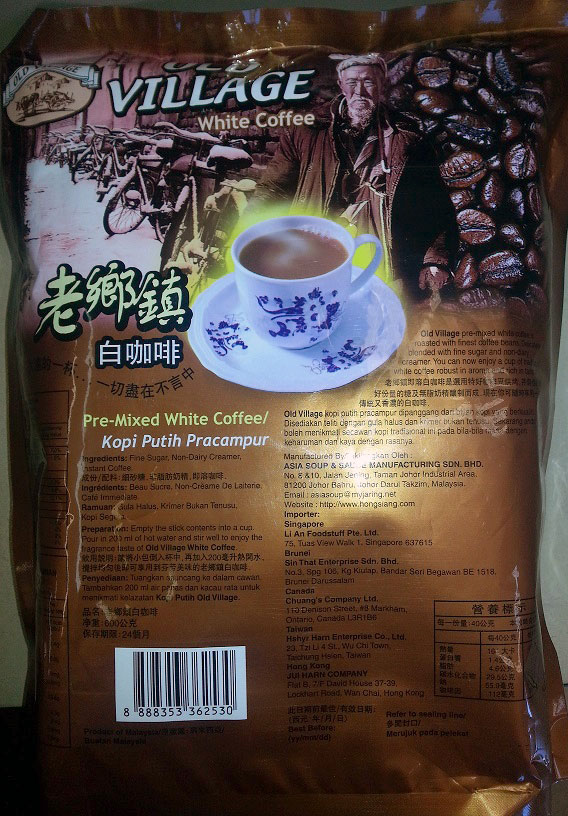 Old Village brand White Coffee - 600 g
