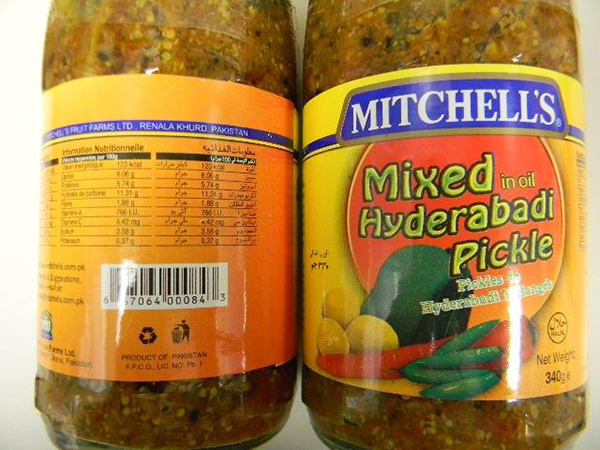 Mixed in oil Hyderabadi Pickle - 340 grams
