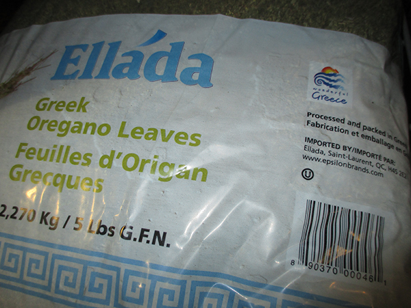 Ellada - Greek Oregano Leaves - 2.270 kilograms / 5 pounds