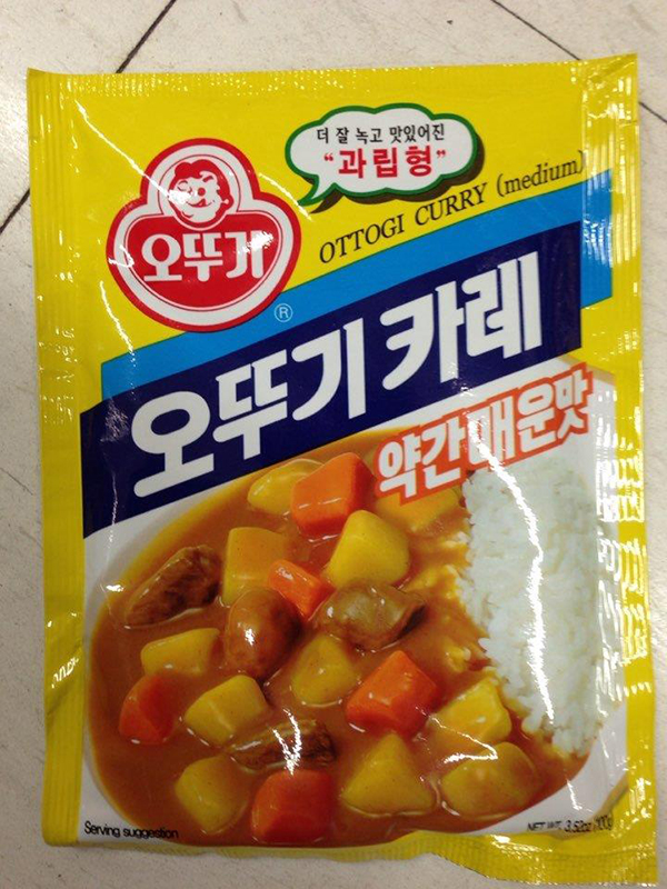 Ottogi Curry (medium) - 100 grams