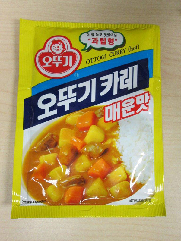 Ottogi Curry (hot) - 100 grams