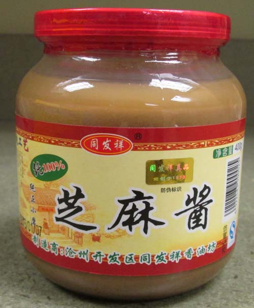 Sesame paste product