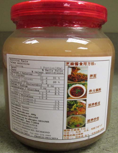 Sesame paste product - Nutrition Facts