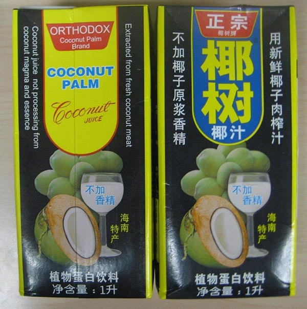 « Coconut Palm Coconut Juice » - 1L